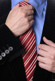 Detail of a Business man Suite — Stock Photo