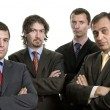 Business team — Stock Photo #4893199