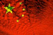 China — Стоковое фото