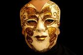 Man Mask — Stock Photo
