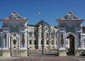 Gebäude im kreml in der stadt kasan — Stockfoto
