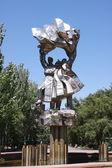 Sculpture in a park in city Volgodonsk — Stockfoto