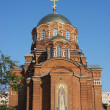 Temple on a background blue sky, city Tula — Stock Photo