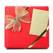 Luxurious gift — Stock Photo