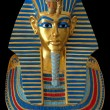 Stock Photo: Ancient gold mask of EgyptiPharaoh