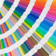 Color guide to match colors for printing — Stock Photo #5234705
