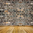 Royalty-Free Stock Photo: Wall