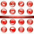 Stock Vector: Christmas glossy balls