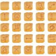 Vintage icon set - Stock Vector