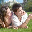 Happy young couple — Stock Photo #4177498