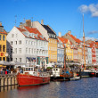 Copenhagen — Stock Photo #4311404