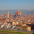 Florence — Stock Photo #4312072