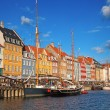 Copenhagen - Foto Stock