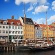 Copenhagen — Stock Photo #4924693