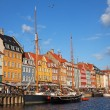 Copenhagen — Stock Photo
