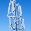GSM Antenna — Stock Photo