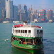 Hong Kong ferry - Stock Photo