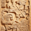 Stock Photo: Old mexican relief