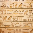 Old egypt hieroglyphs — Stock Photo #5247713