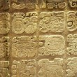 Stock Photo: Aztec stone carving
