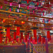 Man Mo temple — Stock Photo