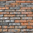 Brick Wall Background — Stock Photo #5334031