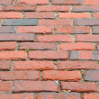 Brick Road Background — Stock Photo #5334039