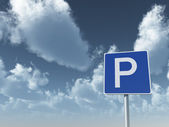 Roadsign parking — Stock Photo