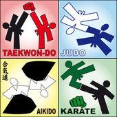 Martial art colored simbol. Vector. — Stock Vector