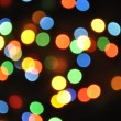 Stock Photo: Abstract celebration background