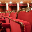 Theatrical armchairs — Stock Photo #3940280