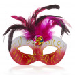 Mask red with reflection — Stock Photo