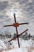 Stary krzyż — Zdjęcie stockowe
