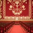 Auditorium and curtain — Stock Photo