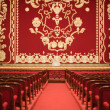 Auditorium and curtain — Stock Photo #5199062