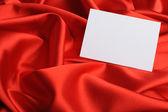 обратите внимание на красный шелк — Стоковое фото
