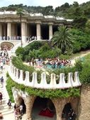 Park Guell — Stock Photo