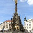 Stock Photo: Olomouc