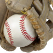 Closeup of Hardball in Baseball Glove — Stock Photo #5357274