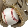 Closeup of Hardball in Baseball Glove — Stock Photo