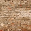 Stone wall with cement prior to plastering — Stock Photo
