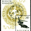 Vintage postage stamp. Warsaw 700 years. — Stock Photo #4090615