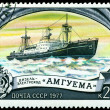 "Stock Photo: Vintage postage stamp. Icebreaker "" Amguem"","