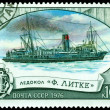 "Stock Photo: Vintage postage stamp. Icebreaker "" F. Litke """