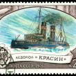 "Stock Photo: Vintage postage stamp. Icebreaker "" Krasin """