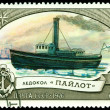 "Stock Photo: Vintage postage stamp. Icebreaker "" Paylot """