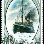 """Vintage postage stamp. Icebreaker """" Vladimir Iliich """" — Stock Photo #4152089"""