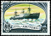 "Vintage postage stamp. Icebreaker "" Amguema "", — Stock Photo"