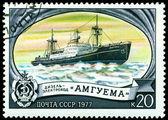 """Vintage postage stamp. Icebreaker """" Amguema """", — Stock Photo"""