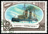 "Vintage postage stamp. Icebreaker "" Krasin "" — Stock Photo"